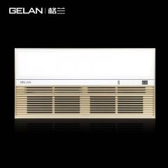 格兰风暖浴霸嵌入式集成吊顶四合一卫生间led延时浴室多功能电器 A1-B002G 定金