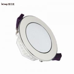远诚照明博尔美皓日射灯筒灯led嵌入式天花灯2.5寸5W7.5公分开孔