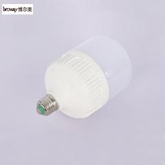 远诚照明博尔美LED高罩 球泡E27超亮 三防灯5W 10W 13W 18W 28W