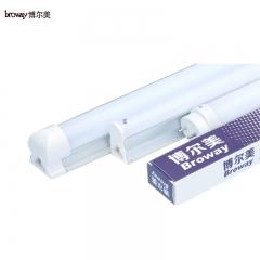 远诚照明博尔美新款LEDT5一体化支架 T8 管全套超亮日光灯12米