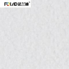 法兰迪涂料 天然真石漆系列  公共建筑酒店别墅通用  FLD-601 定金