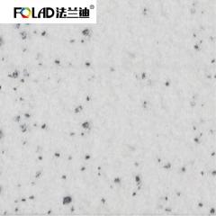 法兰迪涂料 天然真石漆系列 公共建筑酒店别墅通用 FLD-605 定金