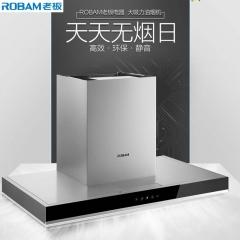 Robam老板 CXW-200-8323欧式油烟机顶吸触控大吸力抽油烟机 定金