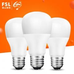 佛山照明led灯泡led照明e27螺口超亮led灯暖白节能灯泡家用 E27  9w