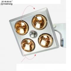 挂壁浴霸 壁挂式四灯免打孔卫生间浴室传统暖灯泡取暖器防水防爆 定金