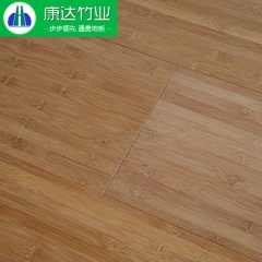 江西通贵地板 竹地板地板王 适合卧室/客厅 1020x260x20mm
