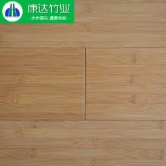 江西通贵地板 竹地板 吉福网通 适合卧室/客厅1020x130x15mm