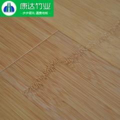 江西通贵地板 竹地板 碳化散节  适合卧室/客厅 淡雅