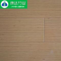 江西通贵地板 竹地板  适合卧室/客厅 细腻竖压