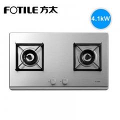 Fotile方太 HT8GE不锈钢燃气灶煤气灶嵌入式天然气液化气灶具 定金