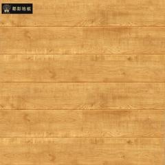 都彭地板卡利斯塔0醛全健康超耐磨系列DPC010 1215*195*12mm