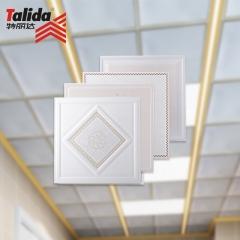 特丽达集成吊顶全包价铝扣板照明取暖厨房卫生间客厅铝天花 8平方厨卫(300*300)