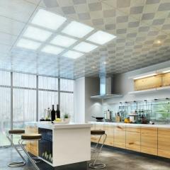 特丽达集成吊顶平方米计价 铝扣板铝天花 厨房卫生间吊顶 平方米