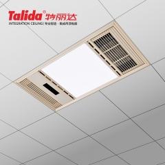 特丽达集成吊顶超导变频智能温控浴霸卫生间多功能LED照明灯 银色