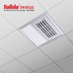 特丽达 集成吊顶 LED嵌入式风暖浴霸 多功能三合一PTC浴霸300*300