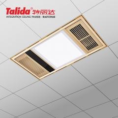 特丽达浴室卫生间集成吊顶嵌入式多功能 LED超薄四合一浴霸 银色