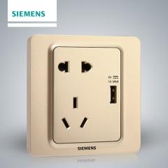 顺发灯饰 西门子映彩日耀金10A5五孔带USB插座墙壁面板
