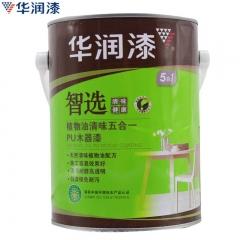 华润漆 木器漆智选植物油清味五合一全效超耐磨 清漆白漆 定金