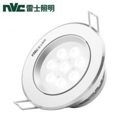 雷士照明射灯led天花灯嵌入式开孔9.2-10.2公分8W全套服装店射灯