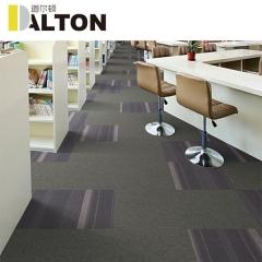 道尔顿地毯 客厅卧室满铺丙纶拼块地毯多色可选方块拼接地毯马丁 50cmx50cm