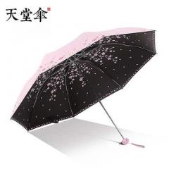 天堂伞黑胶防晒防紫外线遮阳伞太阳伞折叠晴雨两用伞女 颜色随机发