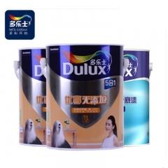 多乐士优享无添加五合一内墙乳胶漆墙面漆油漆涂料 5L