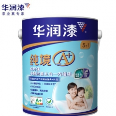 华润漆 纯境A+纯环保净醛抗菌五合一内墙乳胶漆 定金 5L