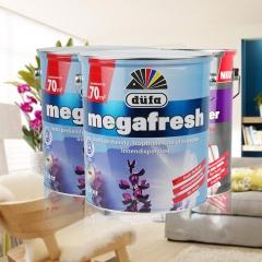 德国都芳漆净界墙面漆 内墙乳胶漆 水性涂料  进口面漆2桶+进口底漆 白色 5L*3