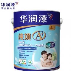 华润漆 纯境A+纯环保净醛抗菌五合一内墙乳胶漆 5L