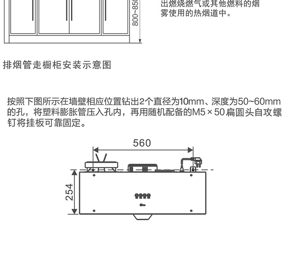 美的(midea)经典小尺寸中式抽油烟机 cxw-160-ds08