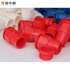 金牛管业加厚型 20PVC电线管穿线管套