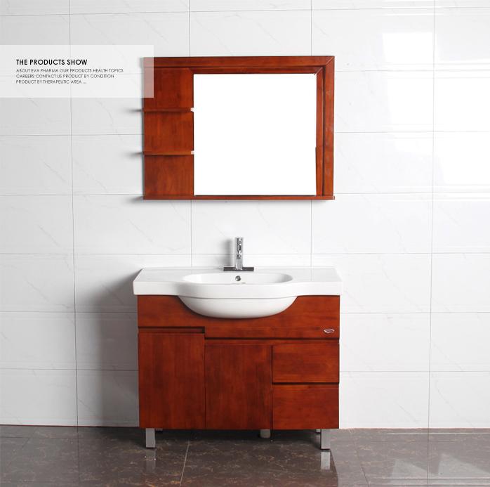 ARROW箭牌卫浴经典实木浴室柜APGM10L352B