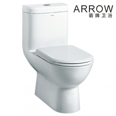 ARROW/箭牌卫浴马桶坐便器喷射虹吸式大尺寸座便器自洁釉面AB1234