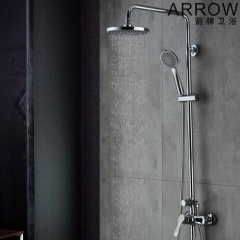 箭牌卫浴淋浴三出水带升降冷热花洒组合套装AMG13S827