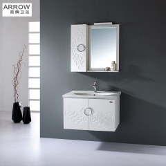 箭牌卫浴简约现代pvc浴室柜组合吊柜洗漱台洗脸柜镜柜
