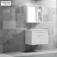 箭牌卫浴3D奈丽浴室柜洗