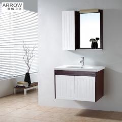 箭牌卫浴现代简约浴室柜