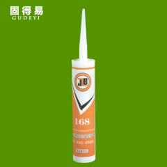 盛信胶行固得易玻璃胶高级酸性硅酮玻璃胶168