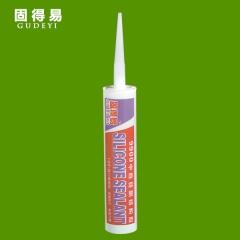 盛信胶行固得易玻璃胶中性硅酮结构密封胶995