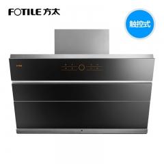 Fotile/方太 CXW-200-JQ01TS风魔方侧吸油烟机智能触控