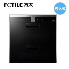 Fotile/方太 ZTD100F-WH25E 家用大容量 嵌入式 消毒柜