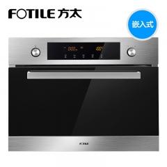 Fotile/方太 SCD26-D1 嵌入式电蒸炉家用蒸汽炉方太电蒸箱