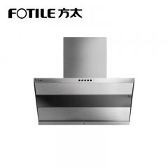 方太JQ03TS+FD6G吸油烟机燃气灶套餐风魔方抽油烟机烟灶套装侧吸