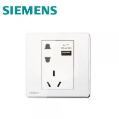 西门子开关插座 睿致系列象牙白 10A五孔带USB插座墙壁面板5UB8116-3NC02 澳星照明