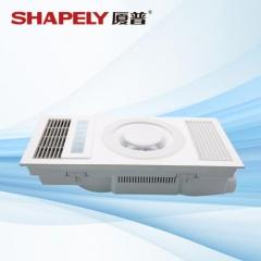 SHAPELY厦普浴霸智能感应LED灯多功能浴室内电加热器集成吊顶电器厨卫风暖型电加热器