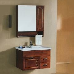 水星卫浴简约现代浴室柜组合浴室柜卫生间洗漱台A-6001 主柜800*460mm 定金