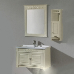水星卫浴简约现代浴室柜组合浴室柜卫生间洗漱台A-6008 主柜800*460mm 定金