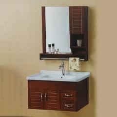 水星卫浴简约现代浴室柜组合浴室柜卫生间洗漱台A-6009 主柜800*480mm 定金