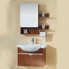 水星卫浴简约现代浴室柜组合浴室柜卫生间洗漱台A-6010 主柜700*460mm 定金