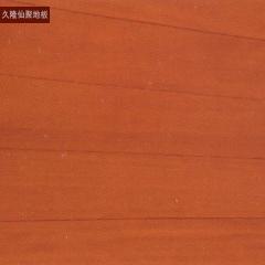 久隆仙聚地板强化地板实木地板非洲材系列